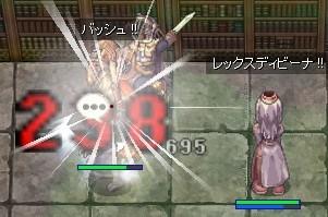 in生体D1