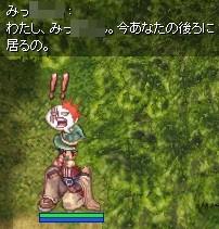 元ネタ忘れた(´・ω・`)
