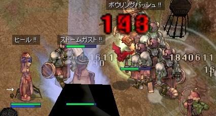 in時計地下2