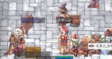 ○×当てゲーム