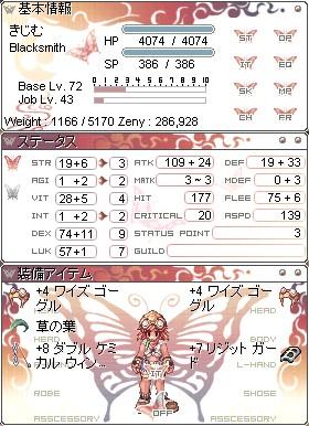 きじむBS72/43