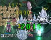 71〜81臨時公平in城1F