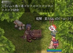 羊カワイソス(´・ω・`)