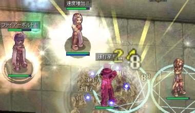 in生体2