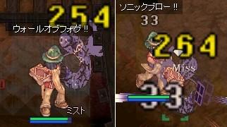 左:DA 右:SB