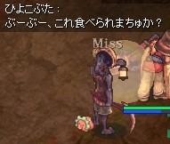 お腹壊すよ��(゚Д゚;