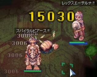 SPP!in亀D