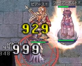 時計らんでぶ〜v