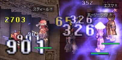 魂HLin龍D3
